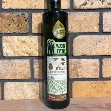 """בקבוק שמן זית """"פיקואל"""",750 מ""""ל"""